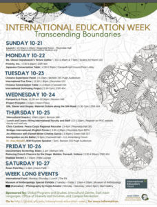 International Education Week events