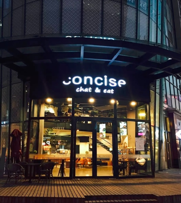 Concise Cafe