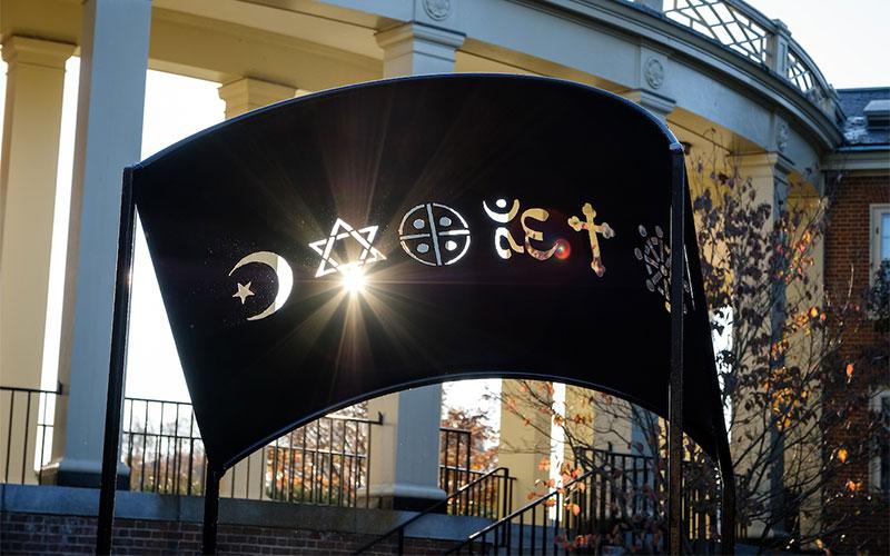 Interfaith Arch