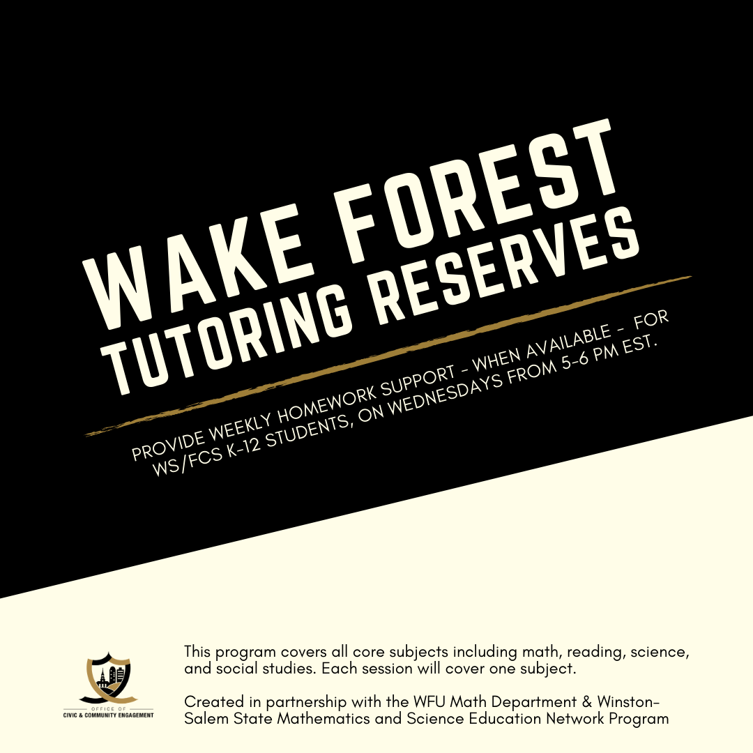 Wake Forest Tutoring Reserves Flyer
