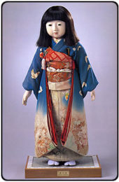 Miss Kagawa, Japanese Friendship Doll