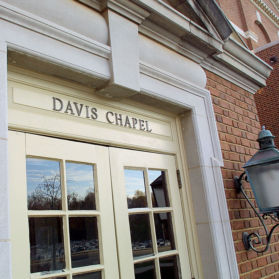 Outdoor entry to Davis Chapel, located in Wingate Hall