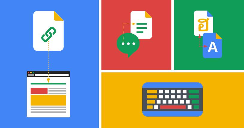 Google Docs Images