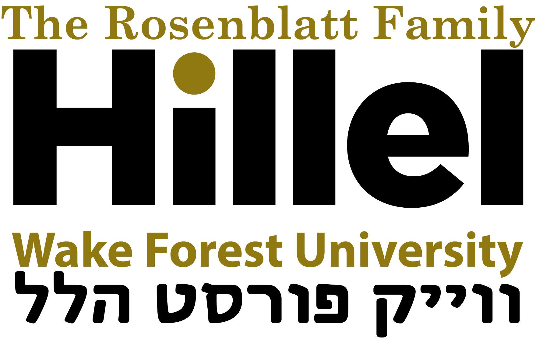 Hillel Logo