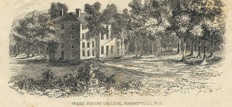 Image of the Wake Forest Old Campus