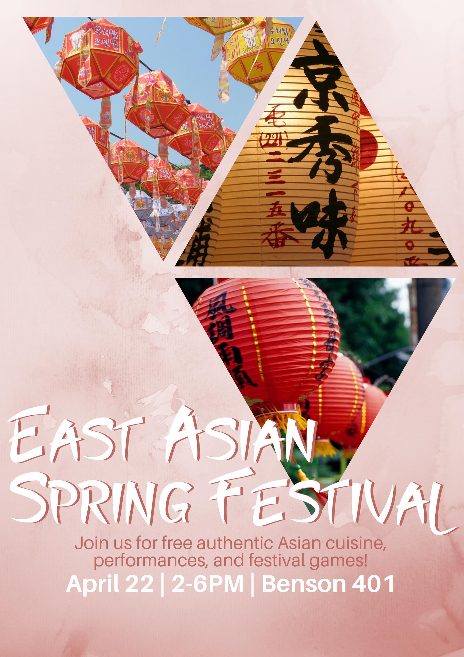 East Asian Spring Festival
