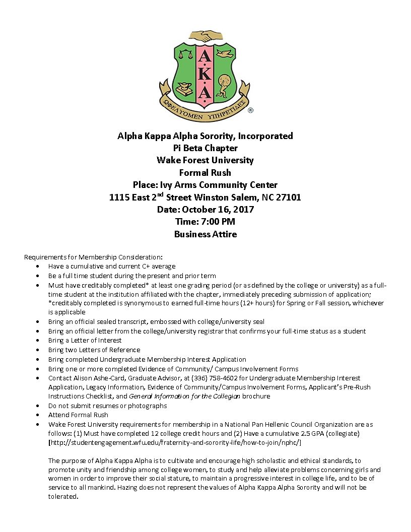 The Office of Student Engagement | AKA Announces Fall Rush!