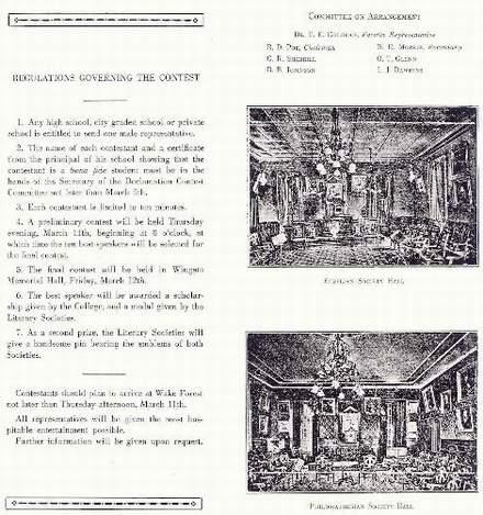 1920IntersolasticDeclamationBrochureInside