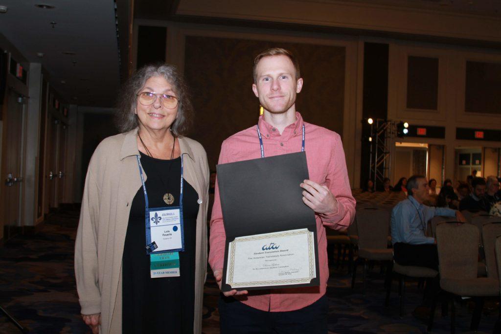 Devin Award