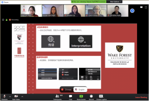 A screenshot of a WFU logo shown in an ongoing Zoom panel. The panel manager was announcing that the simultaneous interpreting service was provided by ITS.