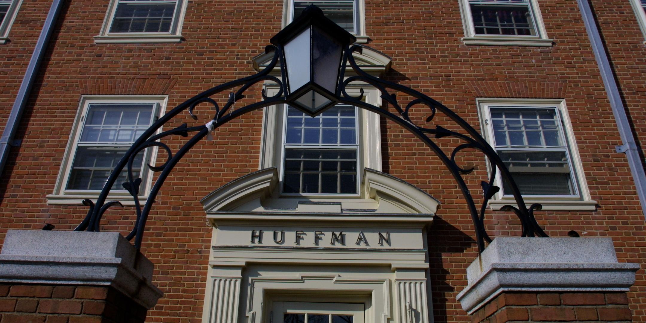 Huffman residence hall main entraince