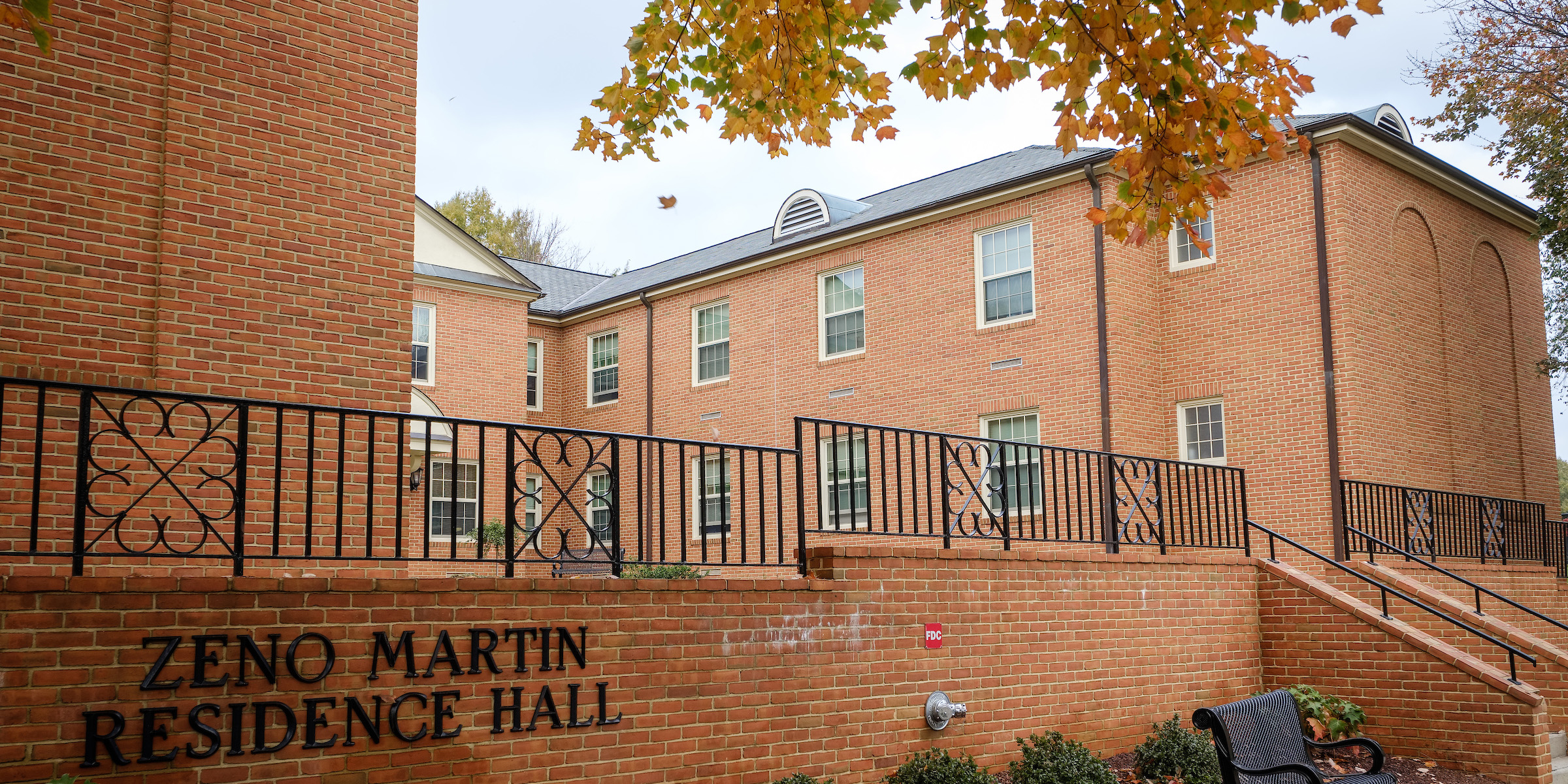 Sign and main entrance to Martin Residence Hall