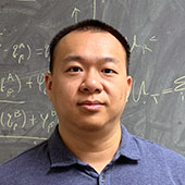 Profile picture for Prof. Wendu Ding