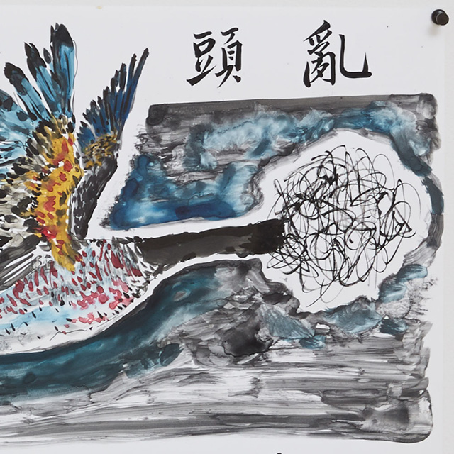 detail of artwork