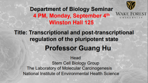 Seminar, September 4, 2017