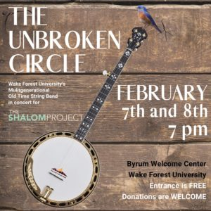 Flyer for The Unbroken Circle concert's February 7 and 8 performances in support of The Shalom Project.