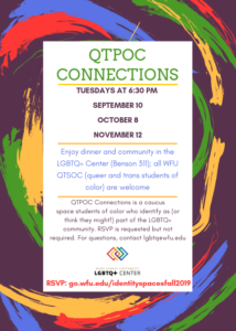 Flyer for QTPOC Connections fall 2019, info below
