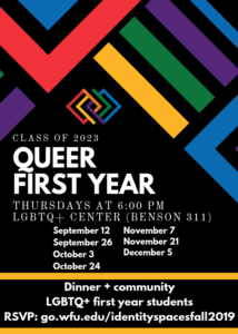 Flyer for Queer First Year fall 2019, more info below image