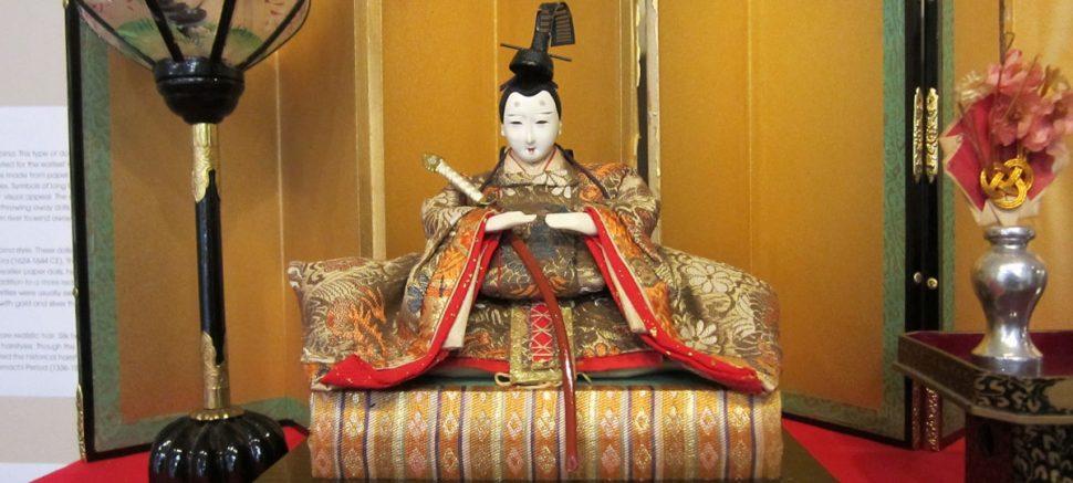Hina Matsuri Doll Slider