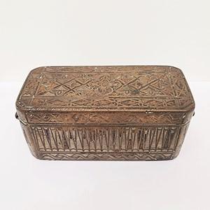 Philippine Betel nut box