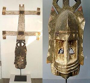 Kanaga Mask