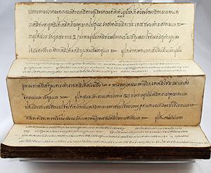 Thai Divination Text