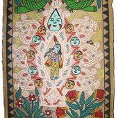 Nepalese Painting