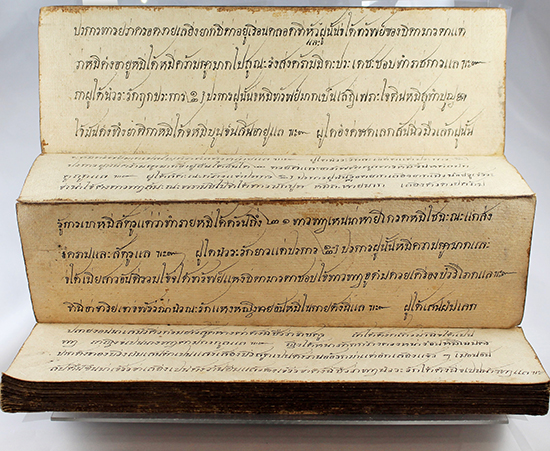 Thai Divination Text