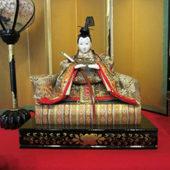Japanese Emperor Figure