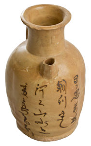 Changsha stoneware