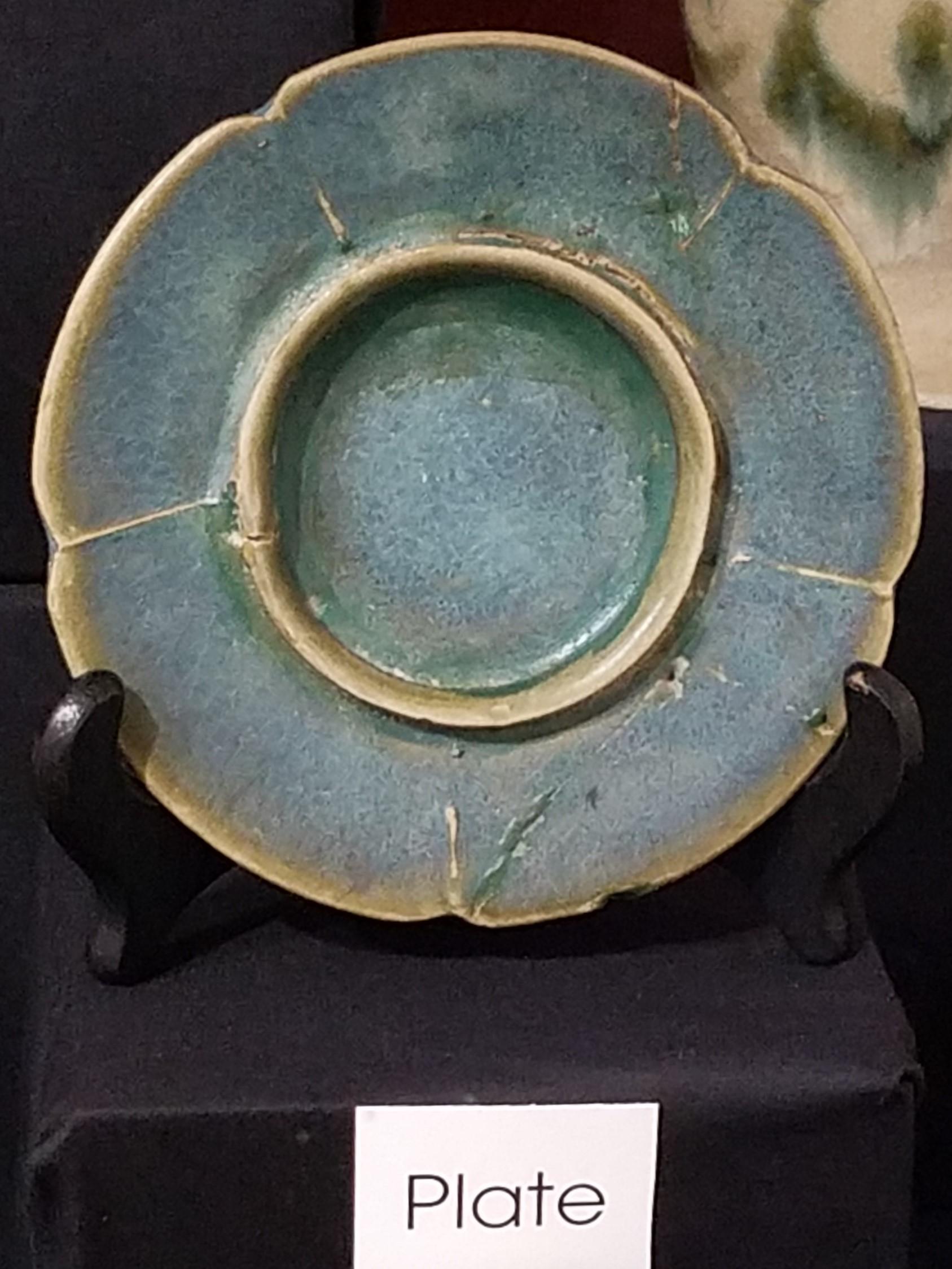 Changsha plate