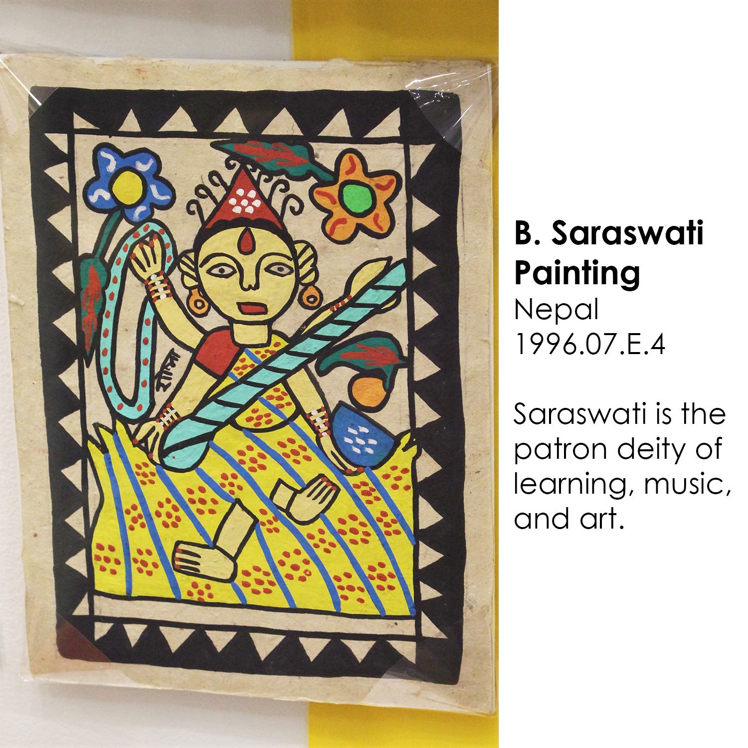 Saraswati Painting from Nepal