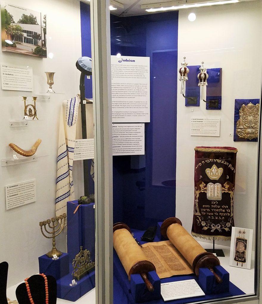 Judaism Section of MOA Faith Exhibit