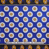 Khanga Cloth