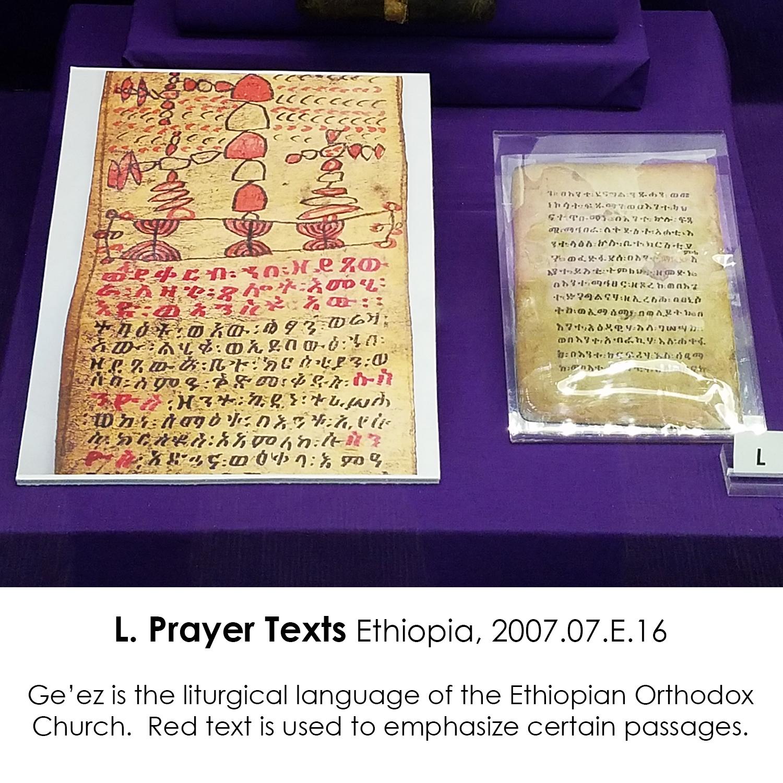 Ethiopian Orthodox prayer texts