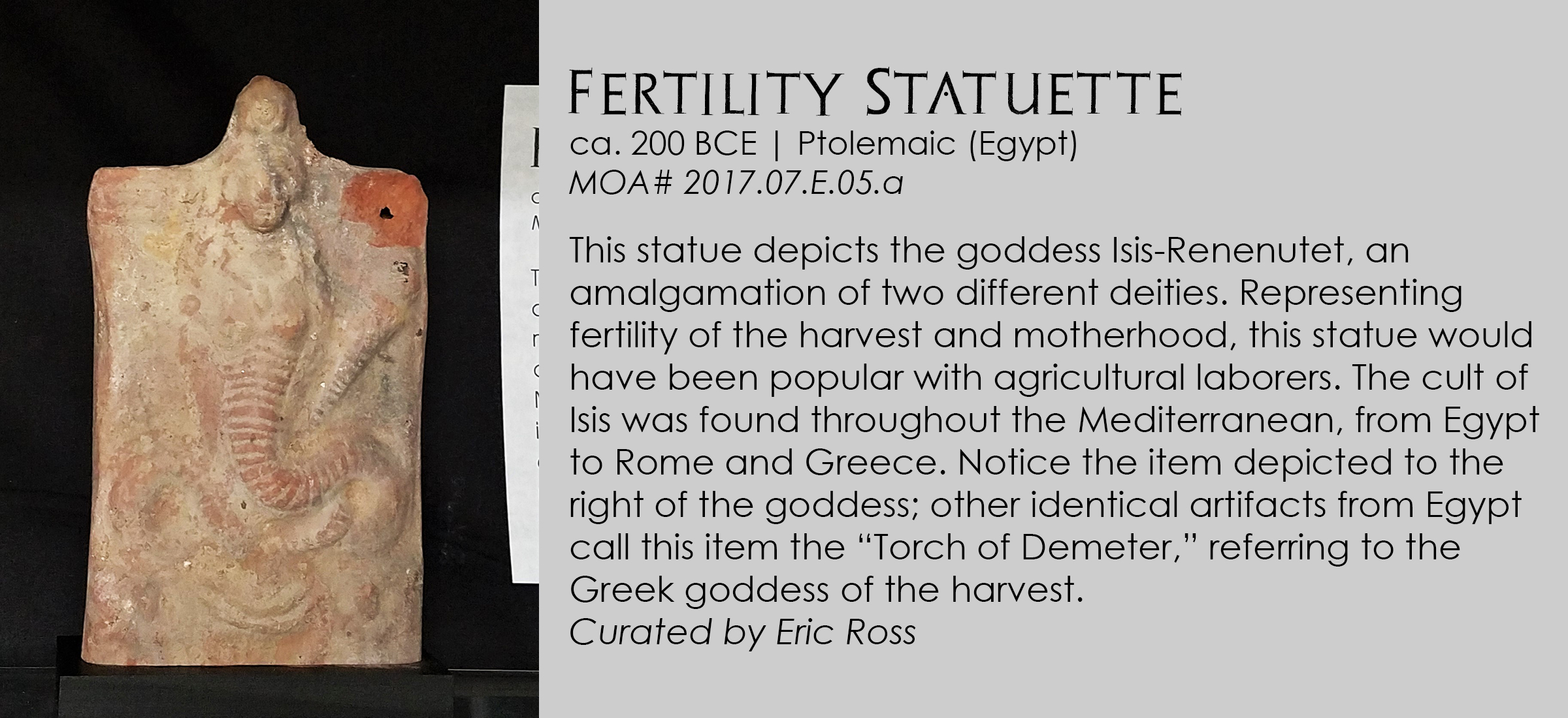 Egyptian fertility figure