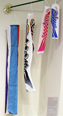 Japanese Koi Windsocks