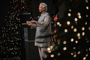 Noesis Lecture with Muhammad Yunus